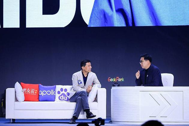 李彦宏在 2018 年极客公园创新大会上接受张鹏采访