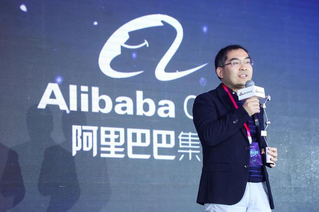 阿里巴巴获2017科技风云榜年度最佳AI技术推动企业奖。阿里巴巴人工智能实验室北京中心负责人聂再清发表获奖感言。