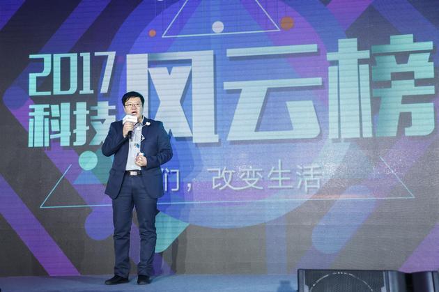 海信激光电视首席科学家刘显荣发表获奖感言。