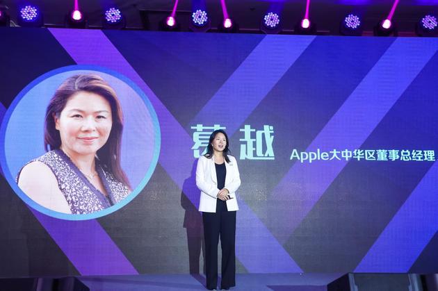 Apple大中华区董事总经理葛越