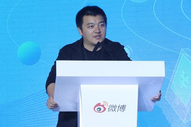 微博副总经理、社会责任总监董文俊