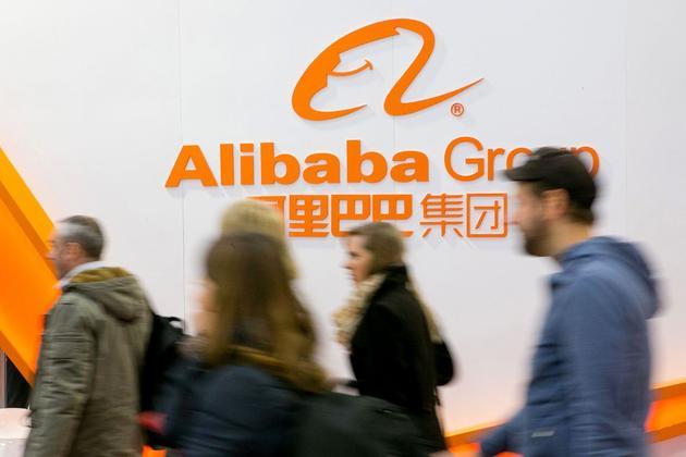 阿里巴巴发行70亿美元债券 引来460亿美元认购需求