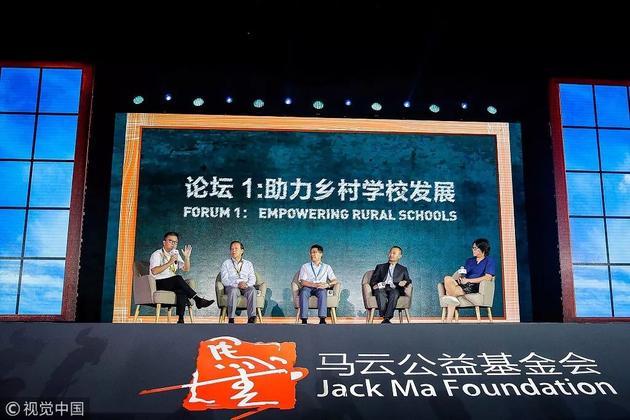 2017年7月12日,浙江杭州,由马云公益基金会主办的首届新乡村校长论坛揭幕,首批入选马云乡村校长计划的20位校长名单同时揭晓。