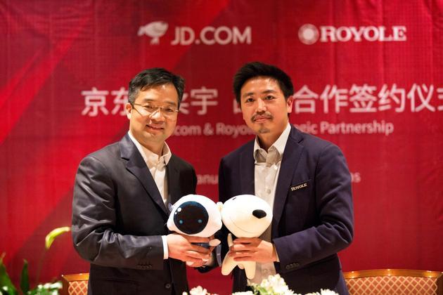 京东与柔宇科技签署战略协议 柔性显示即将普及