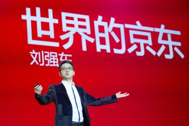 华尔街日报刊发刘强东文章:技术无对错 应用有担当