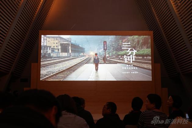 陈可辛电影短片《三分钟》上线 全程采用iPhone拍摄