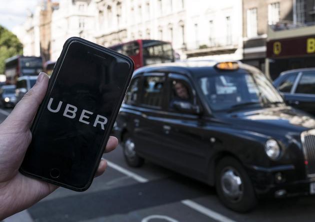 Uber第三季度亏损扩大至14.6亿美元智者无敌中白鸽是谁