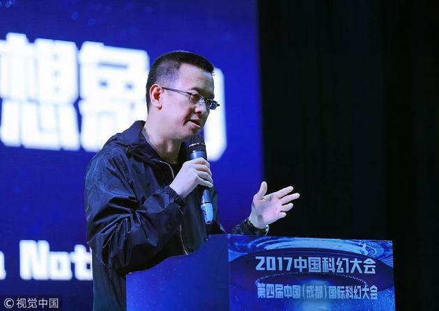 2017年11月12日,成都,2017中国科幻大会,韩松演讲《一本杂志与一个民族的想象力》。 成都商报 刘海韵/视觉中国