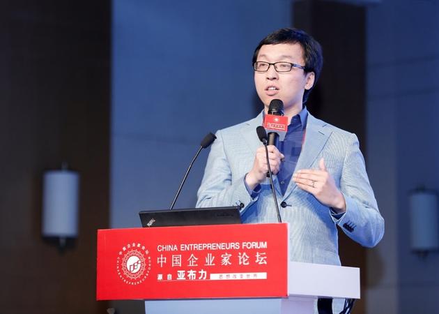 第四范式创始人、CEO戴文渊
