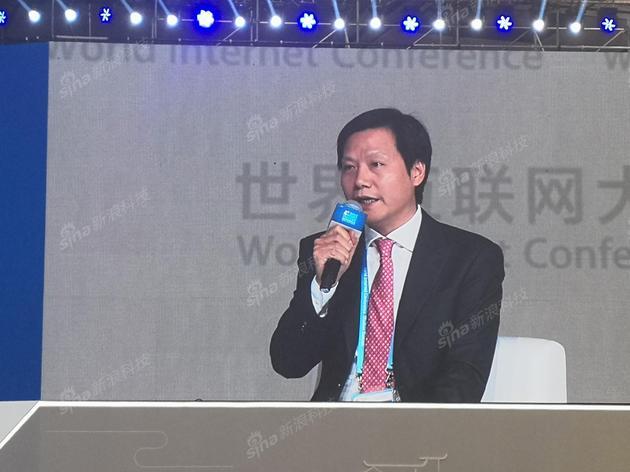雷军:如今小米也是电商和AI公司 融合本身就是创新的照片
