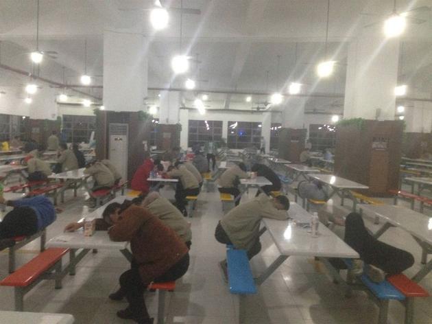 苹果供应商被指工作环境恶劣:工人出现视力问题