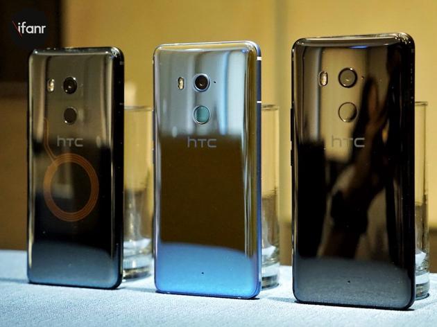 (HTC U11+)