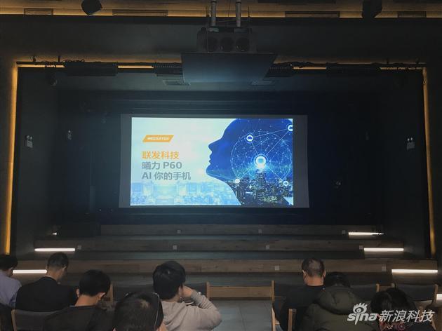 联发科发布首款AI芯片P60:12纳米工艺对飙骁龙660