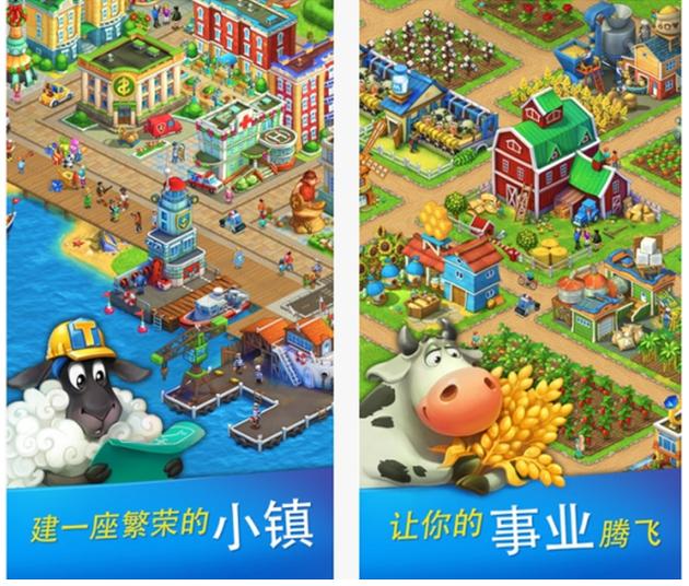 旅行青蛙爆火 小而优雅的放置类游戏将迎来春天?