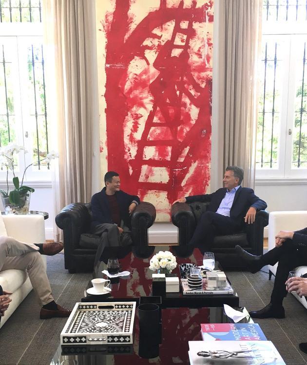 阿里巴巴集团董事局主席马云受邀到访阿根廷总统马克里位于Quinta de Olivos的官邸