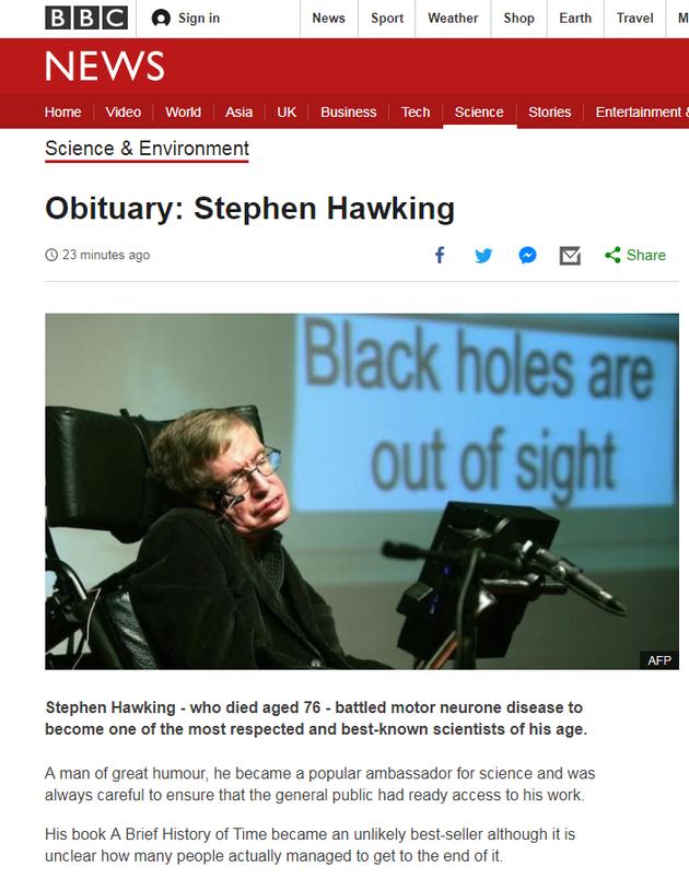 BBC发布霍金讣告