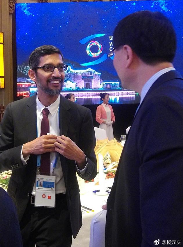 杨元庆和谷歌CEO皮查伊