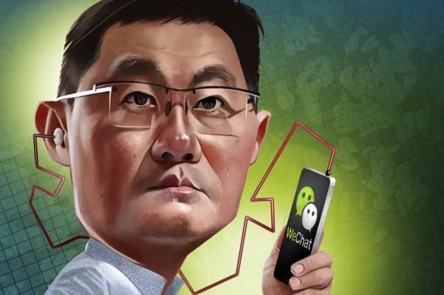 《金融时报》:马化腾是战略家 想保持低调越来越难