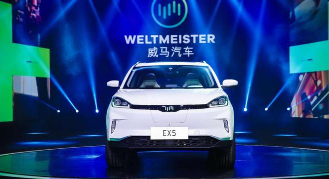 """威马首款量产车EX5亮相 中国""""特斯拉""""即将上路"""