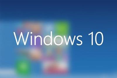Windows 10将允许用户查看并删除诊断数据