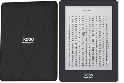 对标Kindle!沃尔玛联手Kobo进军电子书市场