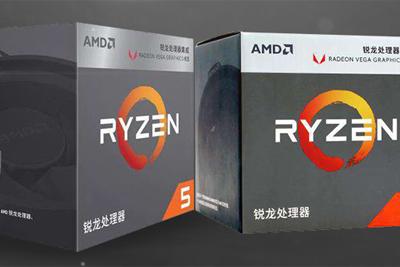 779元起!AMD桌面版锐龙APU正式发布