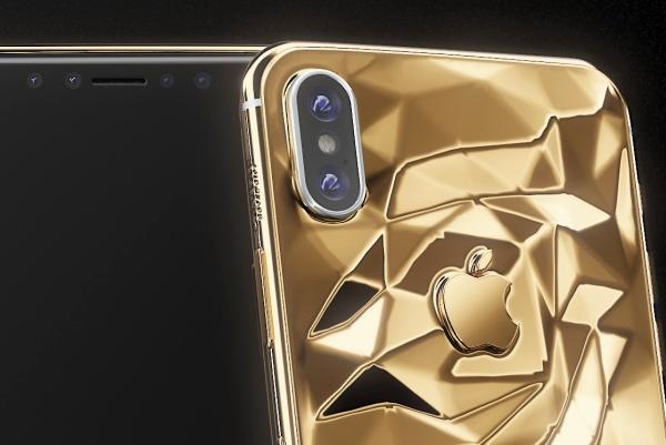 俄罗斯厂商推液体黄金苹果iPhone X:售3万元
