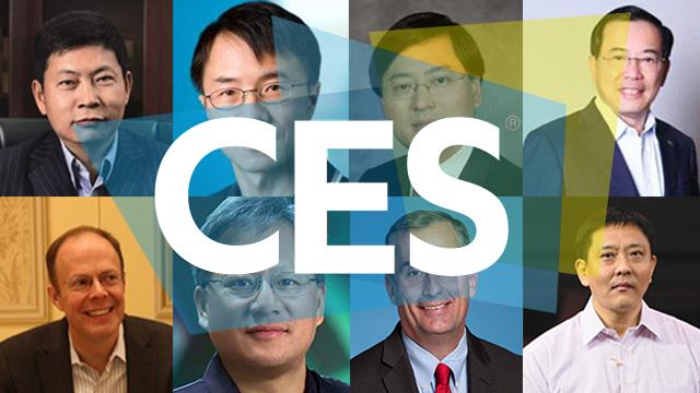 CES名人录-谁在这里 一看便知