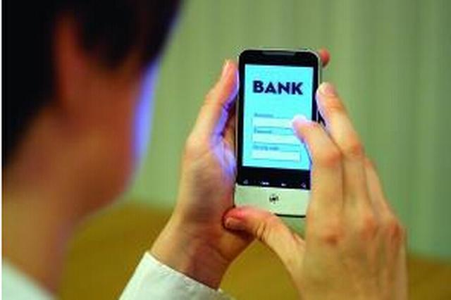 """银行卡里突然多了12亿 从暴富到""""破产""""仅3小时!"""