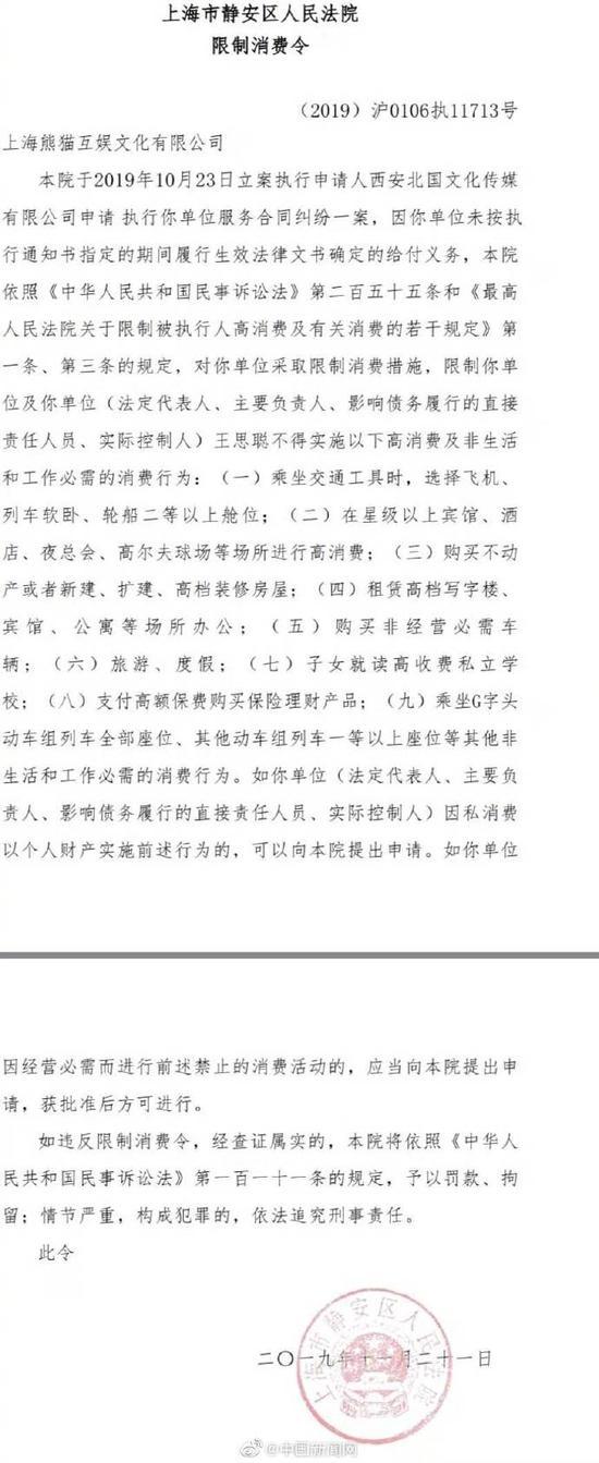 bv韦德官网_奥斯卡获奖导演为这个中国人拍了一部电影,燃上天!