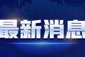 2021中国大学综合实力一百强20年排名变化纵览