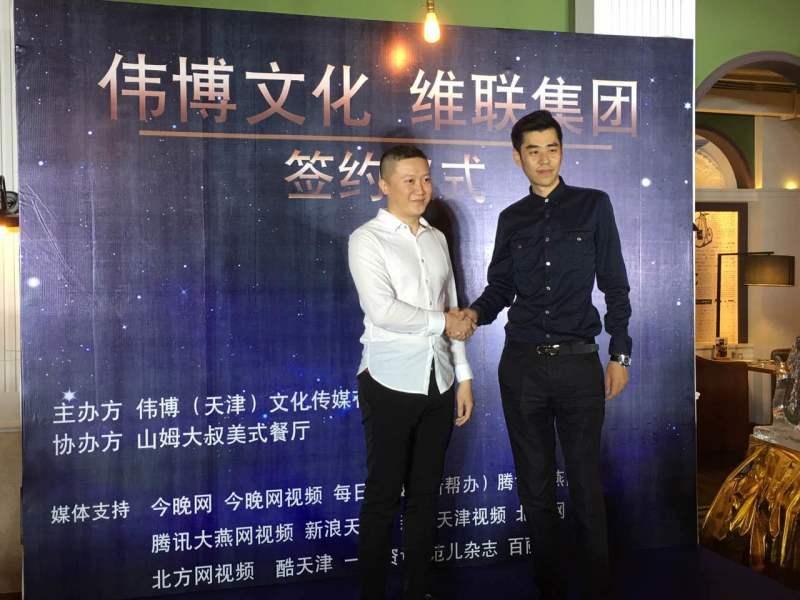 伟博传播商业营销推广浙江快三app客户端下载—主页-彩经_彩喜欢模式