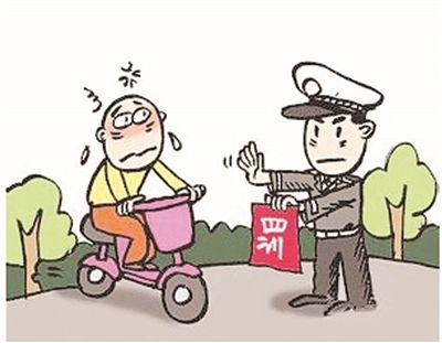 非机动车违法3个月查4.2万起