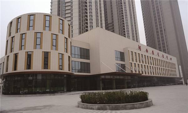 河西区图书馆实施免押金借阅服务