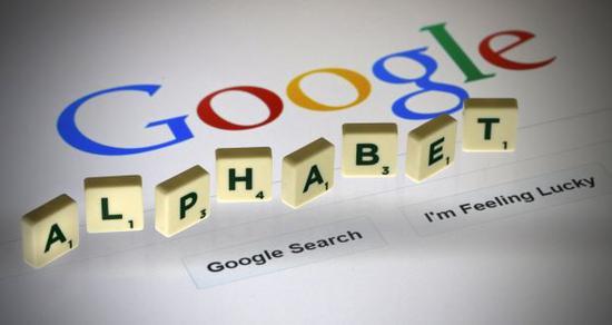 谷歌CEO去年拿2亿美元薪酬