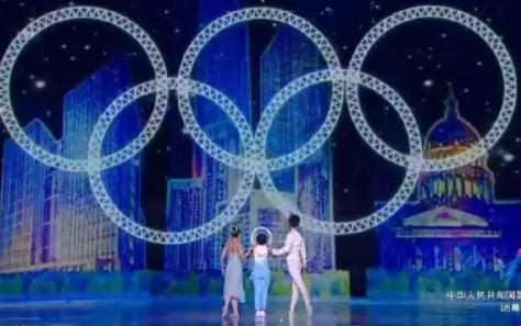 第十三届全运会圆满闭幕 天津代表团屡创记录