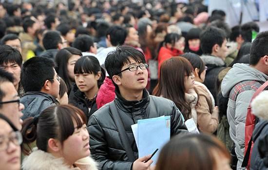 城乡大学生求职差别 用人单位更看个人能力