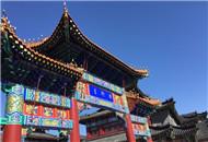 绝好去处 杨柳青古镇