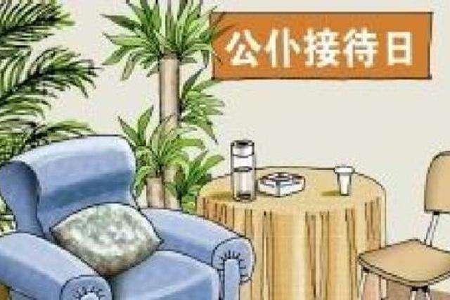 6月4日公仆接待日 天津市民有问题拨热线