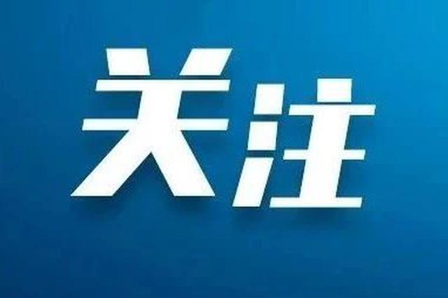 武钢二院40名患者即将出院 天津支援湖北医疗队施救三原则获推