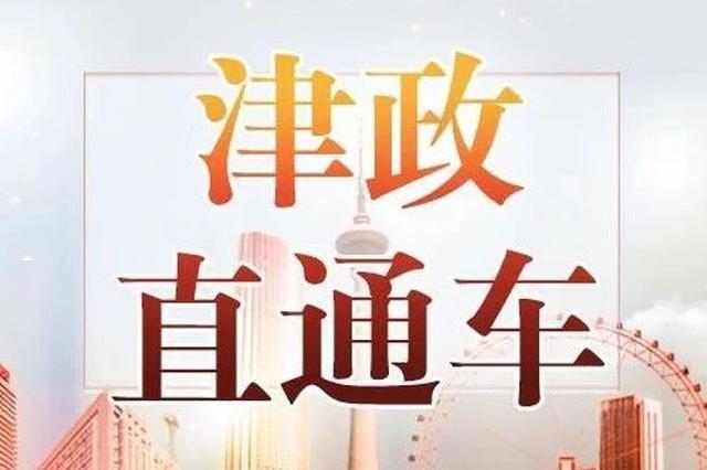 廖国勋主持召开金融机构座谈会:把握机遇共同奋斗