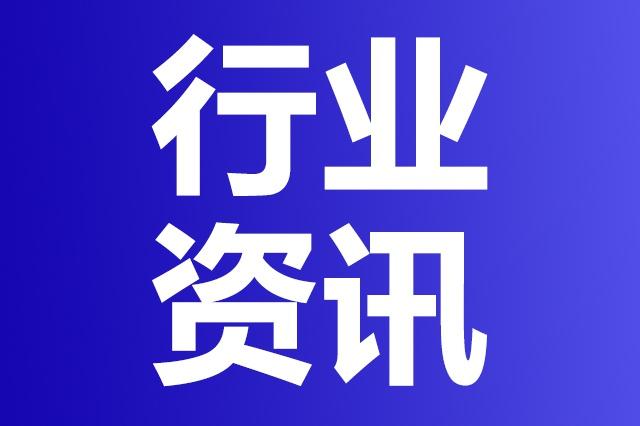 """央企领舞 石化产业""""链""""动津门"""