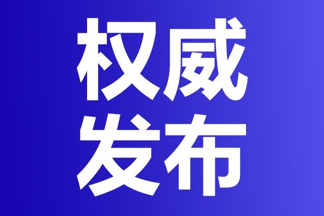 中国驻美国大使馆:优先安排小留学生乘机回国