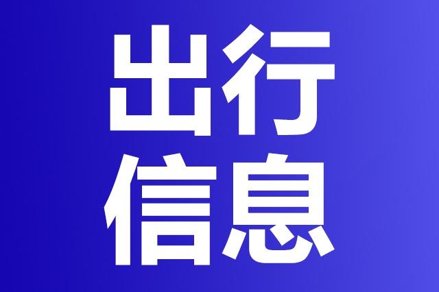 4月13日起 天津市陆续启用68处电子警察