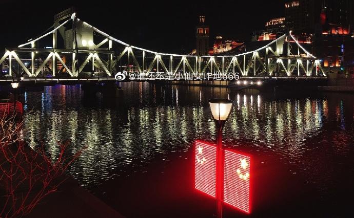海河夜景美到爆