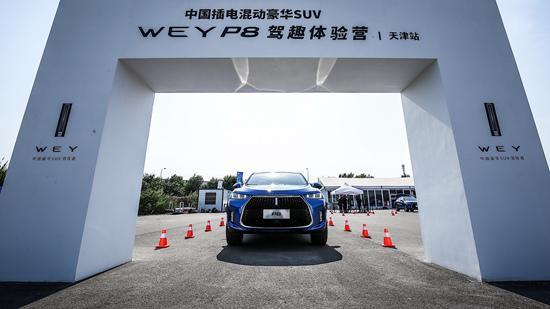 国内首款豪华混动SUV WEY P8天津体验