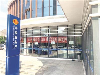 """滨海新区税务局深化""""银税互动"""" 缓解融资难题"""