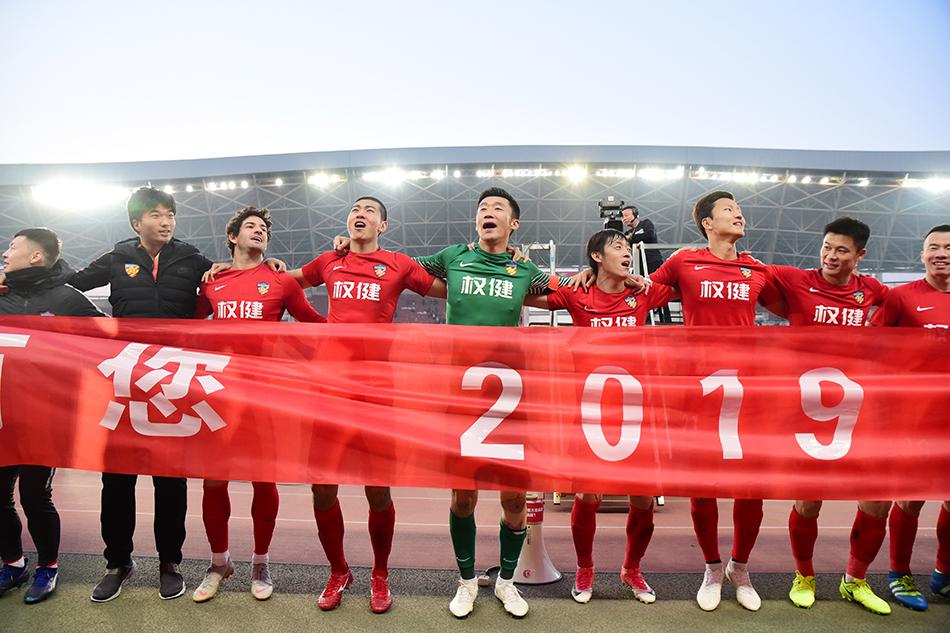 中超-杨旭梅开二度+染红武磊哑火 权健3-2胜上港
