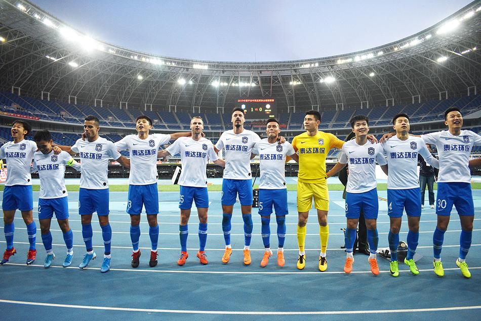 中超-瓦格纳任意球建功 天津泰达1-0北京人和