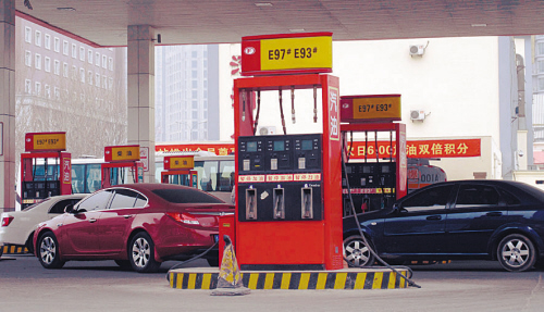加满一箱多花9元 92号汽油每升涨0.18元